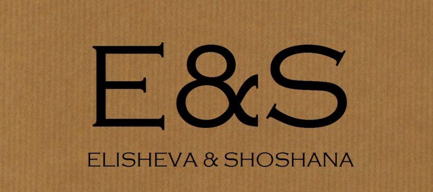 Helena-Reet: Elisheva & Shoshana (E&S) -brändin kehittäminen ja haastattelu Buduaarille